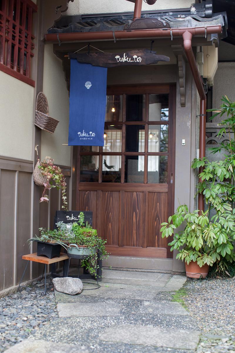 リノベーション|おうち食堂 tuku_ta(滋賀県大津市)